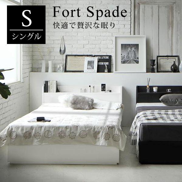 ベッド シングル ベッドフレーム ロータイプ すのこ シングルベッド すのこベッド おしゃれ 棚・コンセント付き収納すのこベッド【Fort spade】フォートスペイド【フレームのみ】シングル