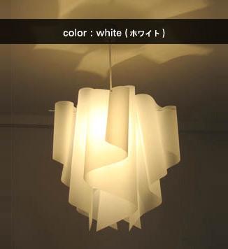 透明感のあるオーロラをイメージしたデザイン【DI CLASSE(ディ クラッセ)】 ペンダントランプ Auro M pendant lamp グッドデザイン賞 シェードのドレープ アウロM ペンダントランプ