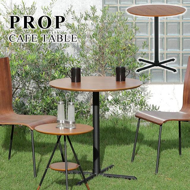 木製 テーブル カフェテーブル 丸テーブル コンパクト カウンターテーブル 木製 天板 高さ70cm カフェ スタンド テーブル ラウンドテーブル ブラウン SST-280 プロップ カフェテーブル