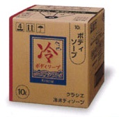 kracie クラシエ 冷 ボディソープ 10L 詰替え 業務用 送料無料