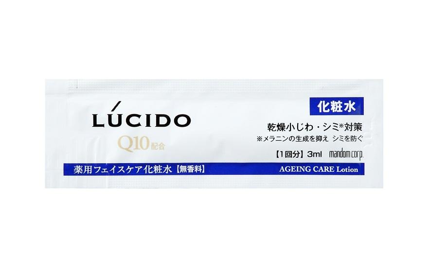 マンダム ルシード 薬用トータルケア化粧水 パウチ 3ml 500個 無香料