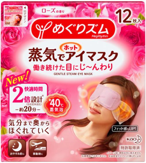 【新タイプ】花王 KAO kao蒸気でホットアイマスクめぐリズム咲き立てローズの香り12枚入x12箱 144枚入り