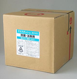Daiki AXIS ダイキアクシス 除菌剤 消臭剤 アクアダッシュAX-01 20L 詰め替え ウイルスエタノール 二酸化塩素 弱アルカリ性 業務用サイズ