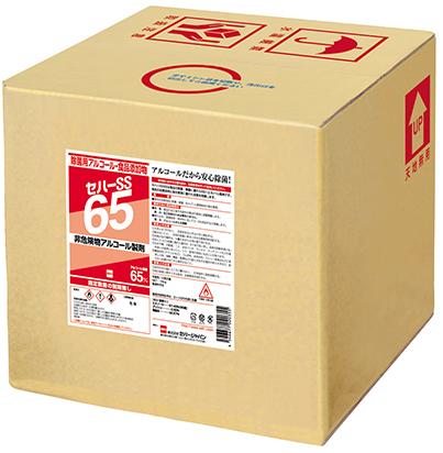 セハージャパン セハーSS65 18Kgキュービテナー除菌用アルコール・食品添加物