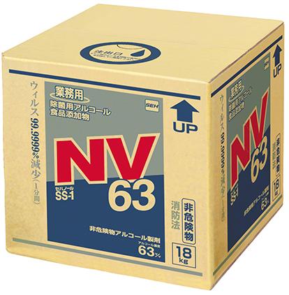 セハージャパン セハノール SS-1 NV63 18Kgキュービテナー非危険物アルコール製剤 食品添加物アルコール製剤