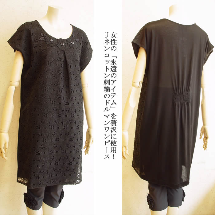 Linen Cotton Embroidered Dolman One Piece Ladies Tunic Pullover Border Knit Tunic Dress Switch One Piece Spring Summer Neo Marine