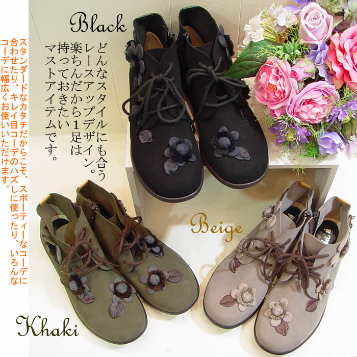 ashiya style more: the must-have item that i want to have one pair