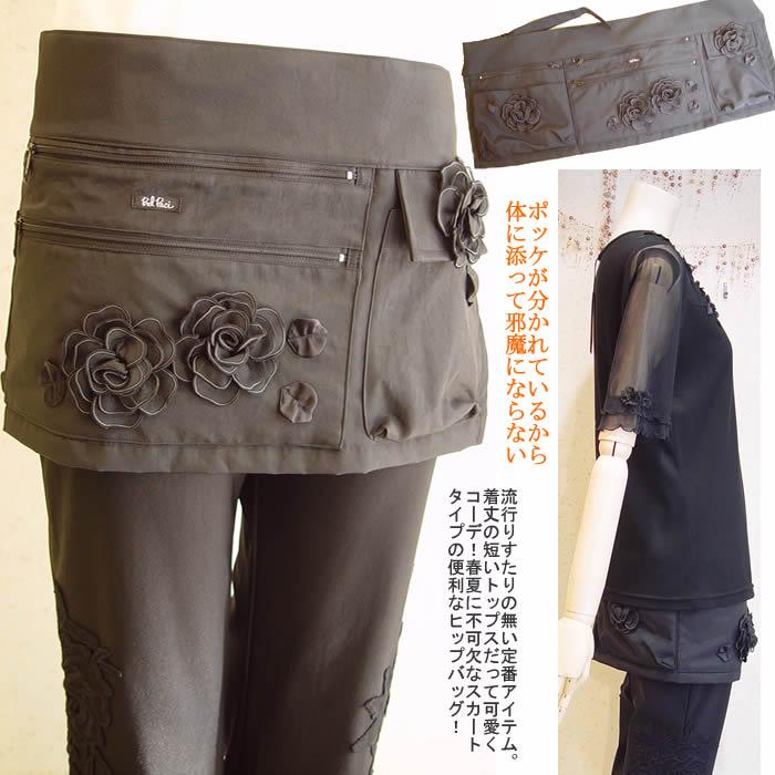 Ashiya Style More  100% nylon light anyway! Hip bag   bumbag ladies ... 01e660e02