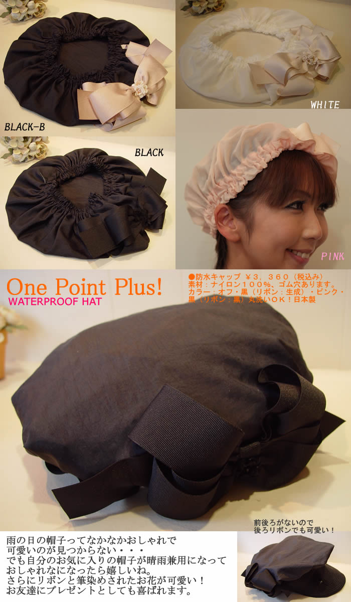 06bf2d3849f81 Almighty waterproof Cap not only your hat to cover rainy day essentials rain  cap   gardening   wear   ladies   rain   rain   hats