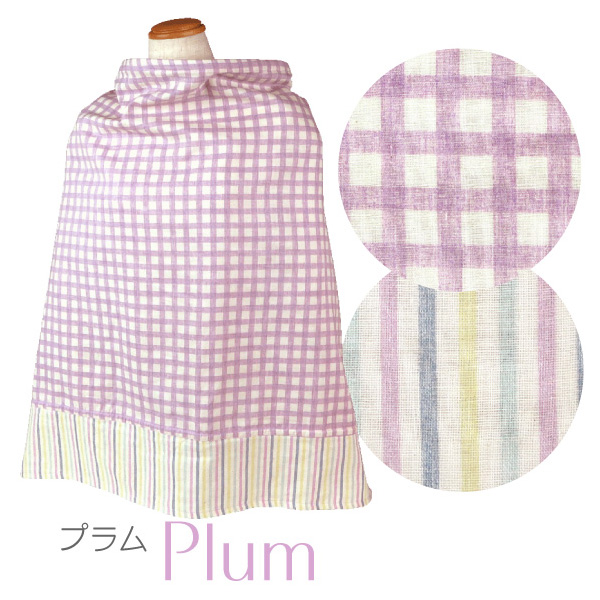 Nursing Cape gauze material pleasant to the skin and POUCHE (pace) dots