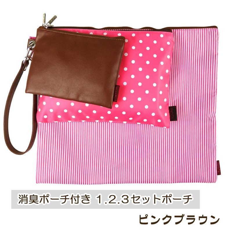 1.2.3 brush pink pouch deodorizer porch diaper pouch pouche (pace) deodorant
