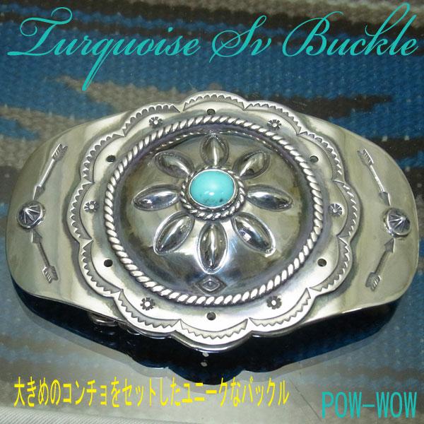 ベルトバックル シルバーバックル ターコイズ トルコ石 センターの打ち出しとコンチョ 銀細工師 シルバー職人 手作り いぶし銀 メンズアクセ 一点もの soku