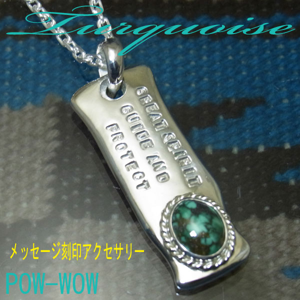 Pow wow rakuten global market spiderweb turquoise pendant mens web with a turquoise plate silver pendant powwow silversmiths message engraved accessories aloadofball Image collections