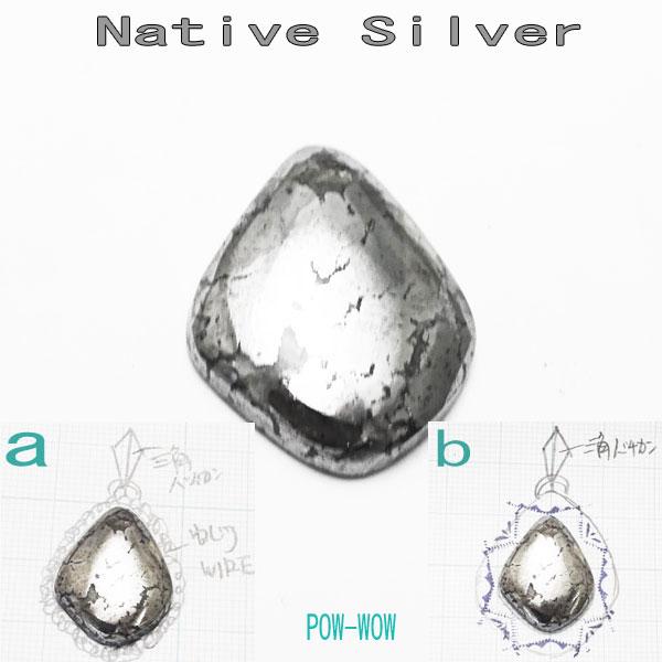 自然銀【受注製作】カナダ産出 レア天然石 ハンドメイド シルバーペンダント オンリーワン 一点もの パウワウ RT メタルワーク 手作り いぶし銀
