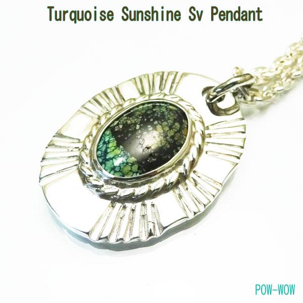 ハンドメイド ウェブターコイズ 太陽 サンレイ シルバーペンダント 925 トルコ石 ネイティブスピリット 一点もの