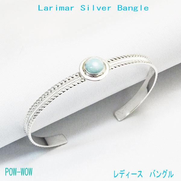 ラリマー Larimar シルバーバングル【受注製作】ブレスレット レディースブレス 銀細工師 手作り【長さ 約13.5~15cmまで】