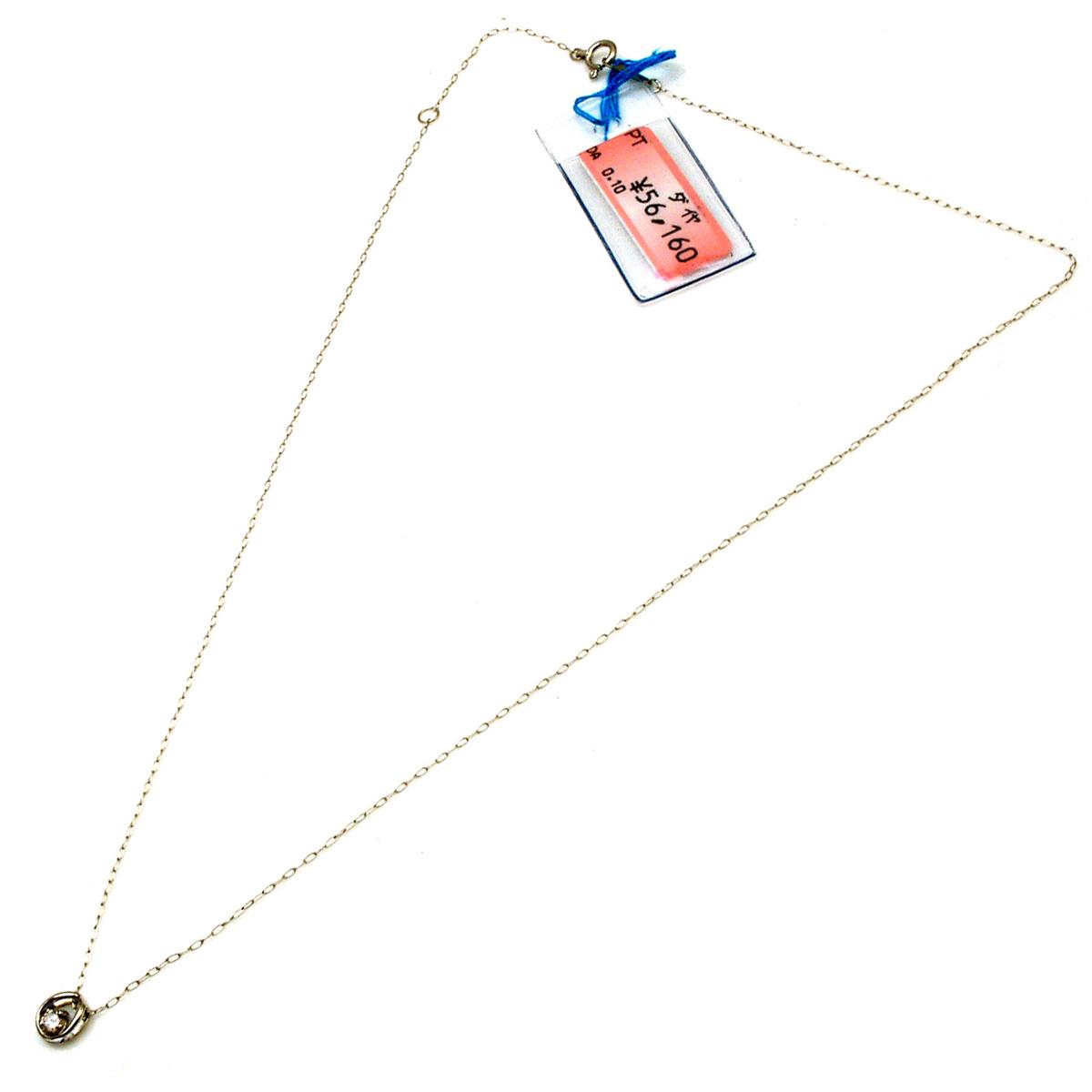 プラチナ900 ダイヤモンド0.1ct 馬蹄形 ペンダント ネックレス No2