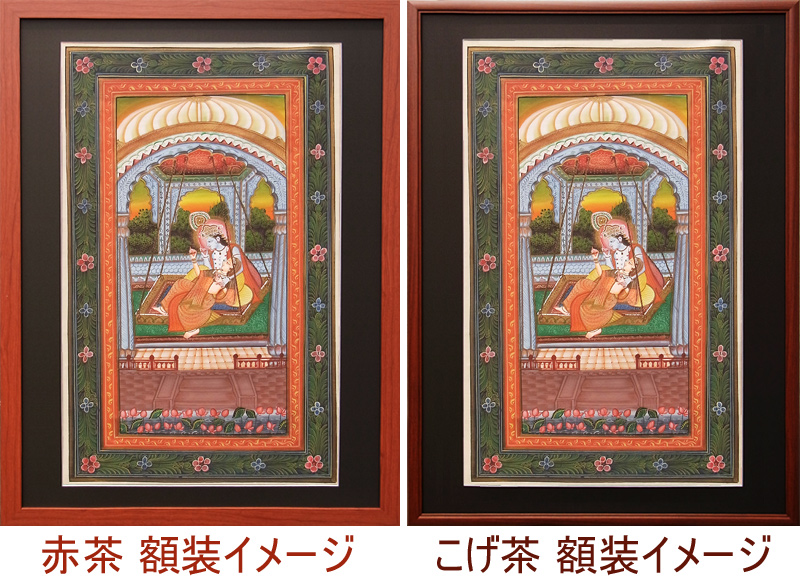 Miniature paintings of India love story of Krishna and Radha P27Mar15