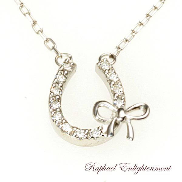 【幸運を呼び込む♪】ダイヤモンド・K10WG・馬蹄とリボンのペンダントパワーストーン ペンダント