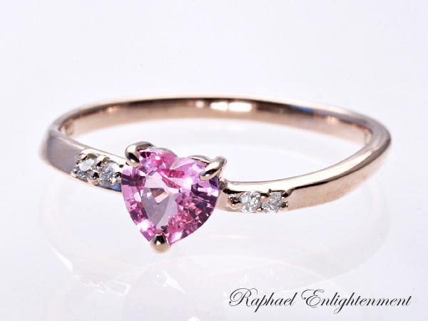 【恋の願いに最高の効果!!】ピンクサファイア・ダイヤモンド・K10ゴールドリングパワーストーン リング 指輪パワーストーン リング 指輪