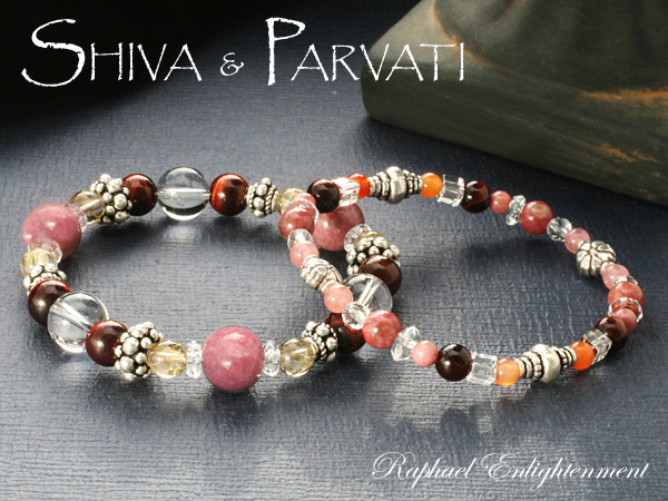 Love story of Shiva and parvathi ☆ destiny, power stone bracelets P27Mar15 bracelets (set of 2)