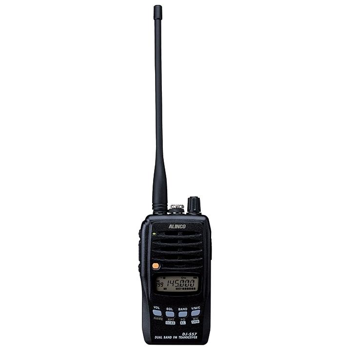 アマチュア無線ハンディートランシーバー アルインコ DJ-S57 144/430MHz 5W