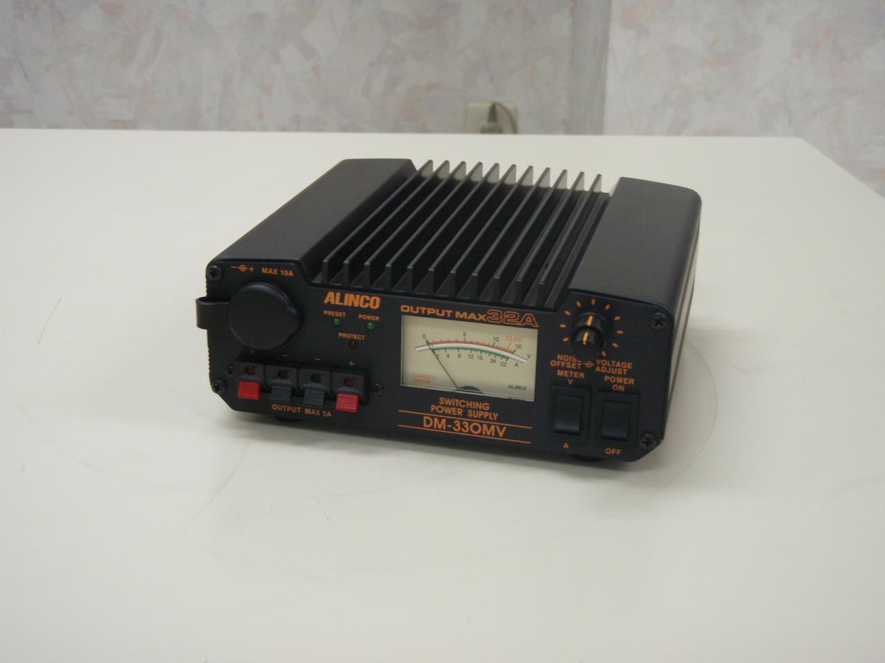 安定化電源アルインコDM-330MV