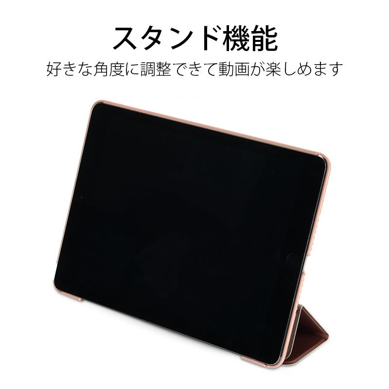 新型 iPad 2018 ケース iPad 2017 ケース 9.7インチ ipad pro 10.5 ケース 衝撃 ipad pro 12.9 ケース ipad mini4 ipad air2 ipad air ipad2/3/4 ケース new ipad  超軽量 手帳型 薄い ipadケース ipadカバー スタンド アイパッドケース