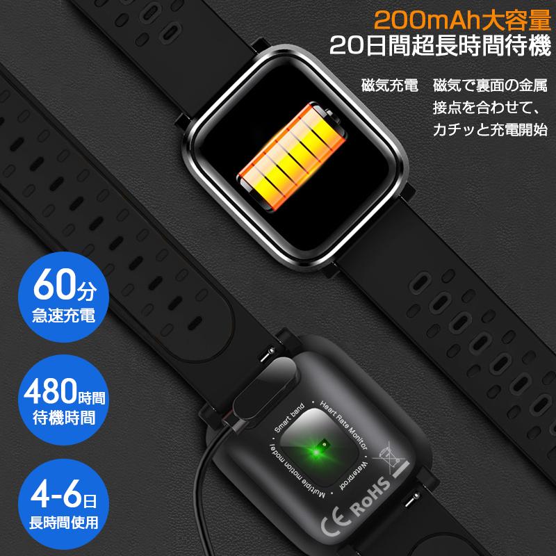 【1.3インチ大画面】スマートウォッチ iPhone android 対応 HDカラースクリーン 心拍計 IP67防水 水泳モード 血圧計 歩数計 活動量計 スマートブレスレット 長い待機時間 着信通知 電話通知 多機能腕時計 睡眠検測 目覚まし時計 日本語アプリ