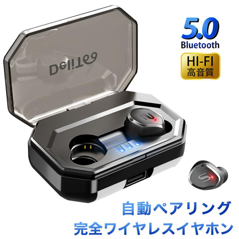 Bluetooth イヤホン ワイヤレスイヤホン 高音質 タッチ型 IPX7防水 90時間連続駆動 完全ワイヤレス イヤホン ブルートゥース イヤホン Bluetooth 両耳 左右分離型 軽量 マイク内蔵 Siri対応 iphone8 iPhonex Android s8 s9対応 ギフト