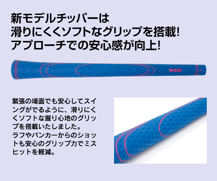 2016 new model chipper wedge men gap Dis / golf club man and woman combined use storehouse corner 35 degrees 45 degrees 55 degrees