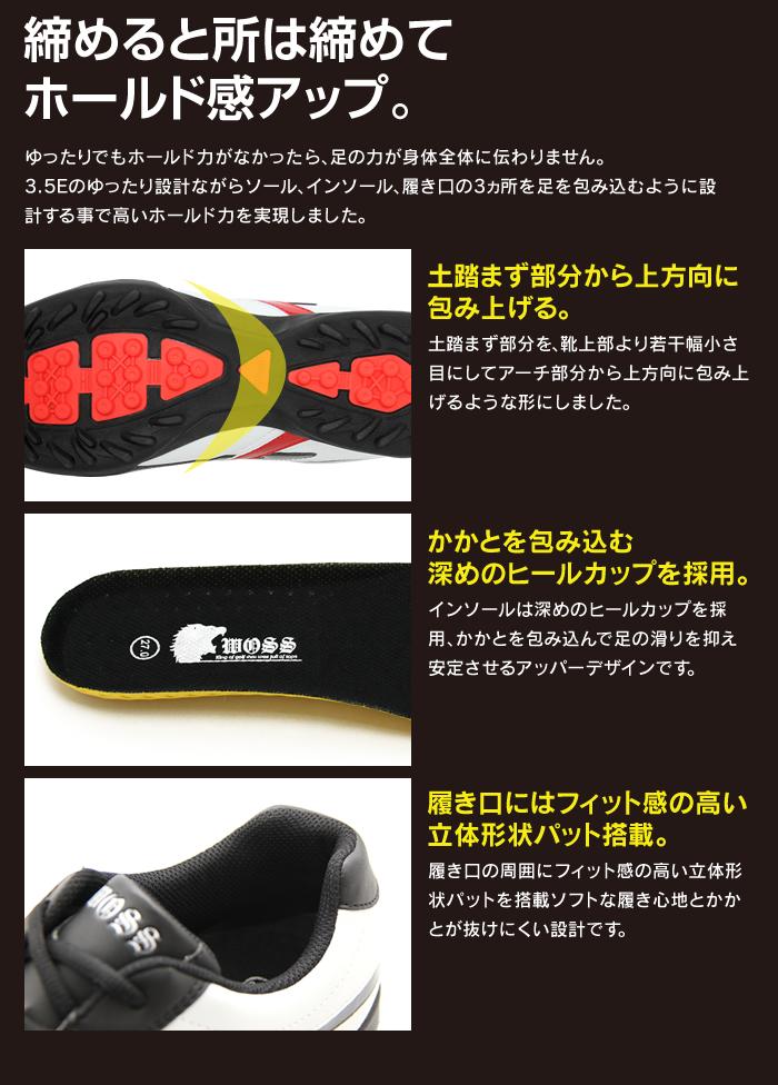 没有没有uozu(Woss)高尔夫球鞋wsk-1100人钉鞋的轻量鞋宽度3.5e非常便宜非常便宜的钉鞋的鞋合皮黑黑色白白24.5cm 25cm 25.5cm 26cm 26.5cm 27cm/促销奥特莱斯价格功率高尔夫球受欢迎