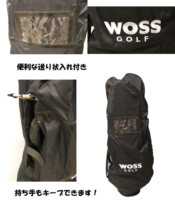 WOSS travel cover WWT-01 | Sports Outdoors Golf Golf powergolf store outlet prices
