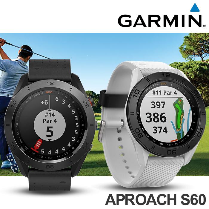 高級ゴルフナビ!超高機能ゴルフナビ GARMIN ガーミン GPSゴルフウォッチApproach S60 黒/白い 世界に通用するGPSゴルフナビなら、ガーミンブランド!