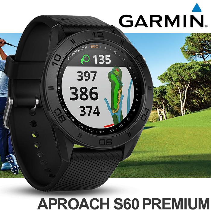 高級ゴルフナビ!超高機能ゴルフナビ GARMIN ガーミン GPSゴルフウォッチApproach S60 Premium 世界に通用するGPSゴルフナビなら、ガーミンブランド!