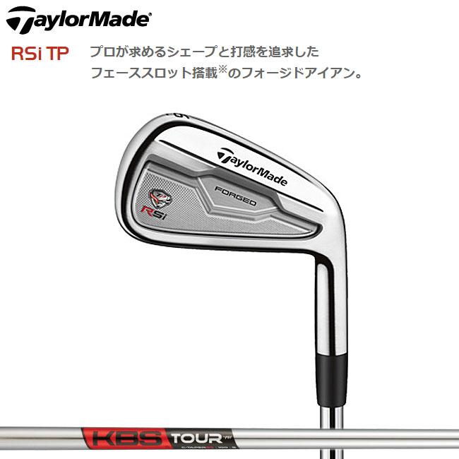 テーラーメイド/TaylorMade RSiTP IRONS アイアン 単品(#4、AW、SW) KBS Tour C-Taper95スチールシャフト 【2015年3月発売モデル】   ・ ゴルフ パワーゴルフ
