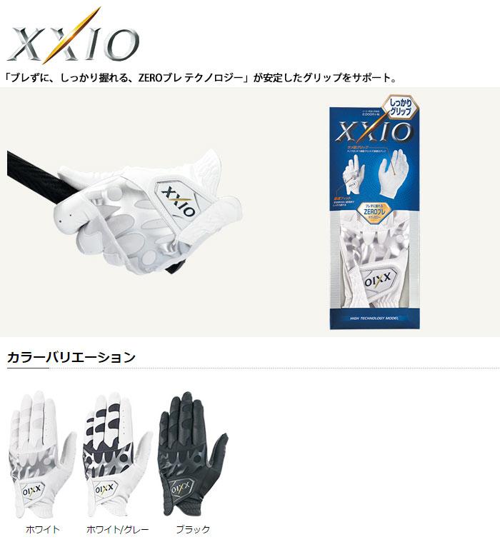 供DUNLOP-登祿普-XXIO-zekushio-高爾夫球使用的人手套(左手用)| ・ 高爾夫球功率高爾夫球