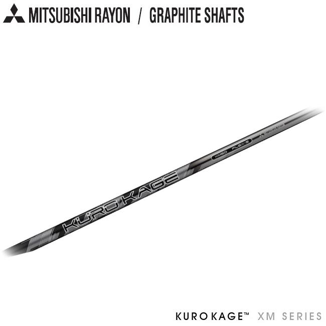 【三菱レイヨン/グラファイトシャフト/Mitsubishi Rayon/Graphite Shafts】KURO KAGE XM クロカゲ XM 60/70/80 カーボンシャフト