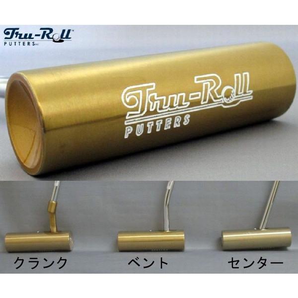 TRUROLL PUTTER トゥルーロール パター ブラス(ゴールド) クランク/ベント/センター【円柱型】
