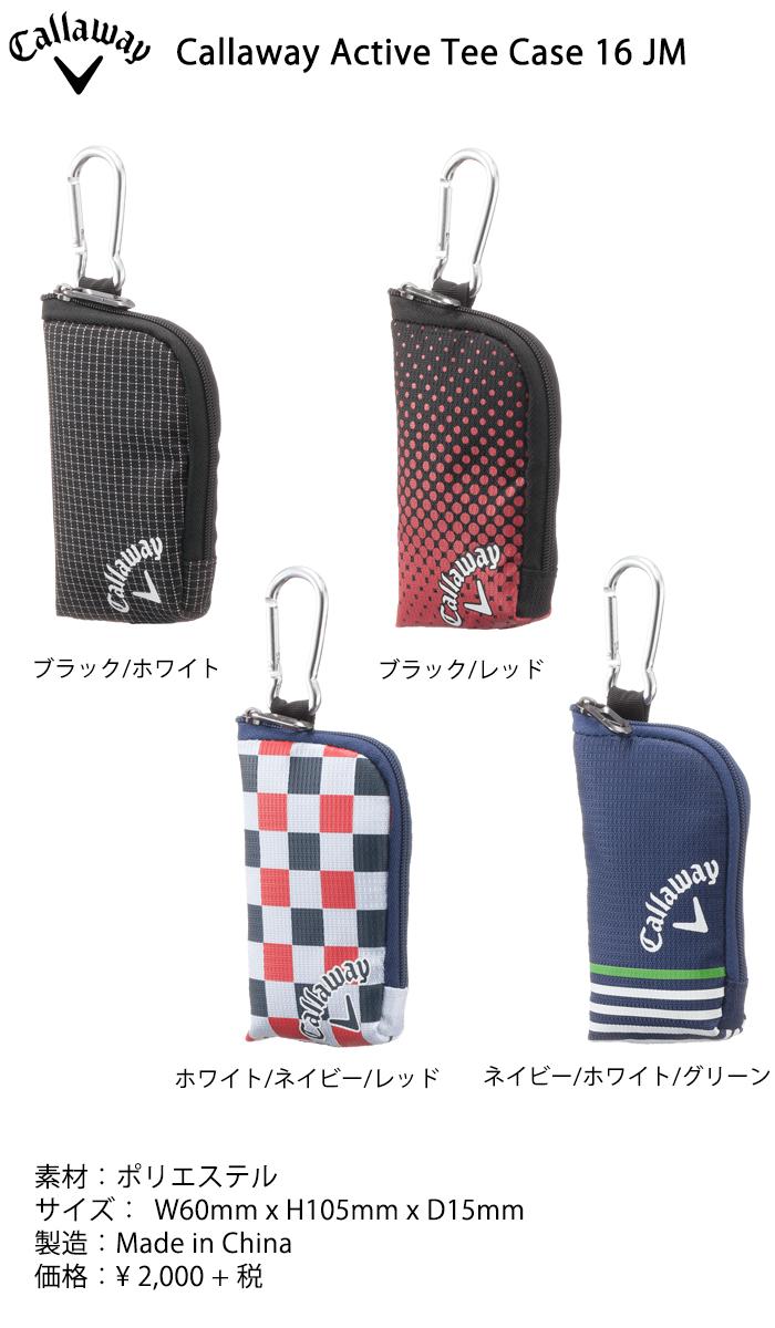 kyarouei-Callaway Active Tee Case 16 JM kyaroueiakutibutikesu 16JM人