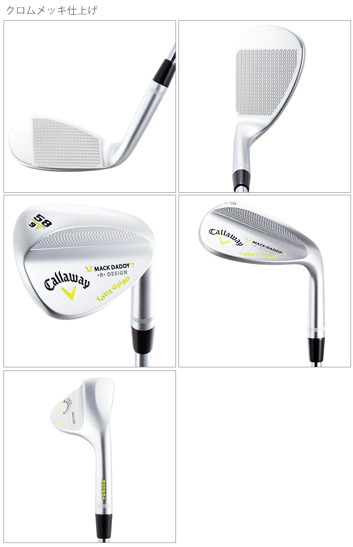Callaway- Calloway - Mack Daddy 2 Tour Grind Wedge Mac Daddy 2 tour wedge | to grind Golf power golf