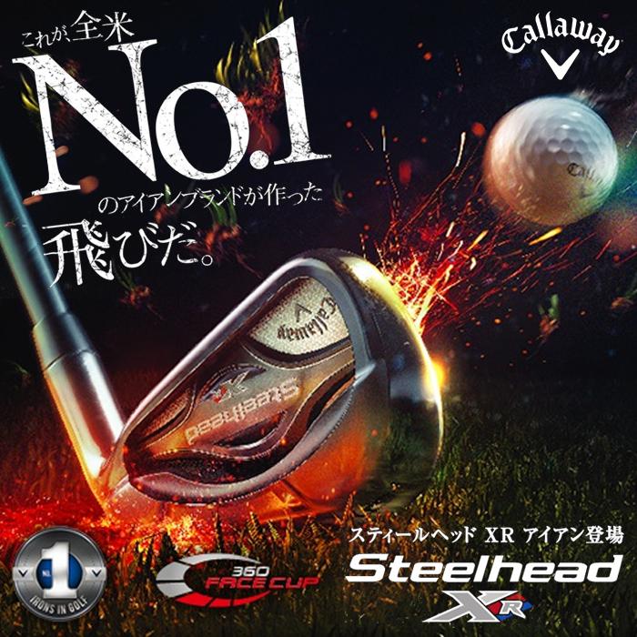 【2016年モデル】Callaway-キャロウェイ- Steelhead XR IRON スチールヘッド エックスアール アイアン 6本セット(#5~9,PW)【N.S.PRO 950 GHスチールシャフト】【ゴルフクラブ】