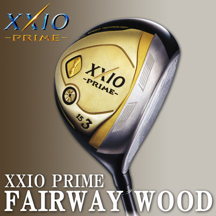 -ダンロップ- NEW XXIO PRIME FAIRWAY WOOD ニュー ゼクシオプライム フェアウェイウッド【ゼクシオプライム SP-900カーボンシャフト】【ゴルフクラブ】