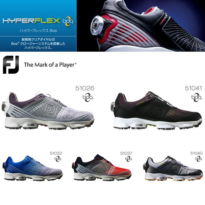 SALE FOOTJOY-フットジョイ- HYPER FLEX BOA ハイパーフレックス ボア (メンズ) スパイク ゴルフシューズ【足幅:W(EE)タイプ】