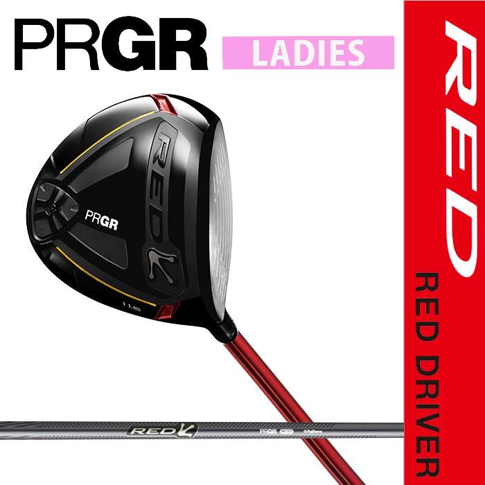 PRGR/プロギア RED ドライバー(LADYS) 【M-30(L)/カーボンシャフト】【ゴルフクラブ】【2018年カタログ商品】   ゴルフ パワーゴルフ
