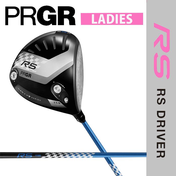 PRGR/プロギア RS ドライバー(LADYS) 【M-34(A)・M-30(L)/カーボンシャフト】【ゴルフクラブ】【2018年カタログ商品】 | ゴルフ パワーゴルフ