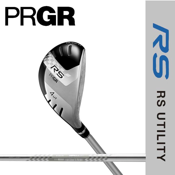PRGR/プロギア RS ユーティリティ (MENS) 【M-46(SX)・M-43(S)・M-40(SR)/スチールシャフト】【ゴルフクラブ】【2018年カタログ商品】 | ゴルフ パワーゴルフ