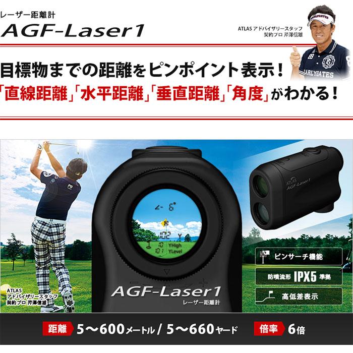 人気デザイナー YUPITERU GOLF GOLF ユピテルゴルフ ゴルフナビ AGF-Laser1 レーザー距離計 NAVI ゴルフナビ GOLF NAVI, 千代の松<創作足袋>:c318a197 --- lexloci.com.br