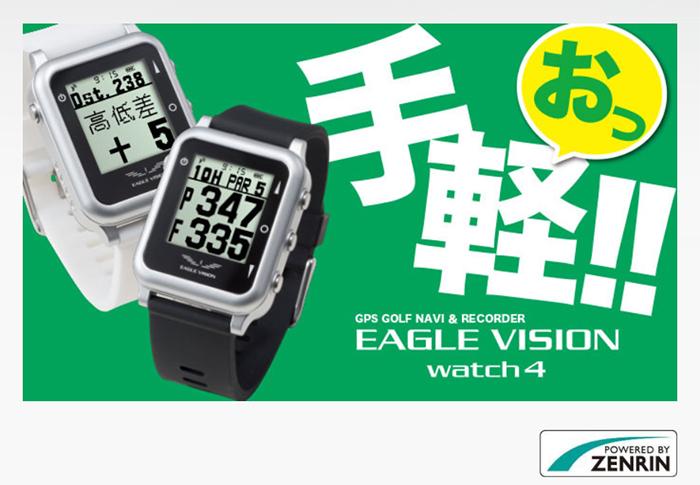 【楽天市場】朝日ゴルフ ASAHIGOLF GPS ゴルフ ナビ ウォッチ【EV-717 ...