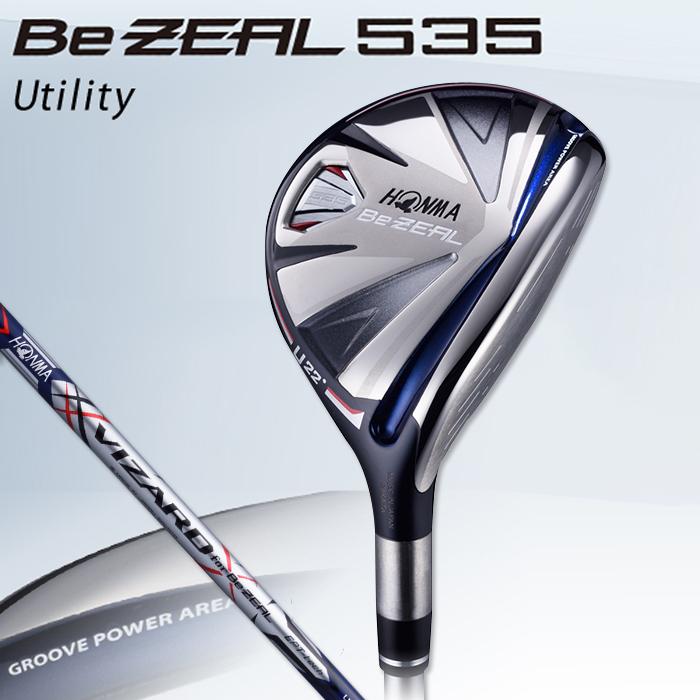 本間ゴルフ HONMA GOLF ホンマゴルフ BeZEAL 535 ビジール535 ユーティリティー【VIZARD for Be ZEALカーボンシャフト】【18】【ゴルフクラブ】